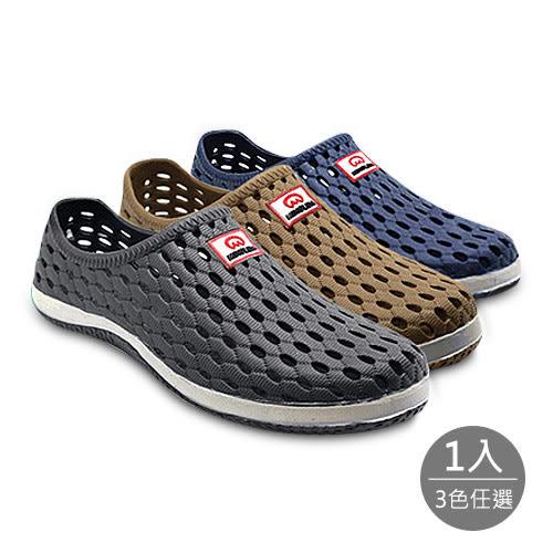 【Dr.Mango】 涼爽透氣男士軟Q洞洞鞋1入(包鞋款)