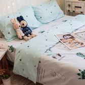 【預購】瑪麗的植物園  D2 雙人床包雙人被套四件組 100%精梳棉 台灣製