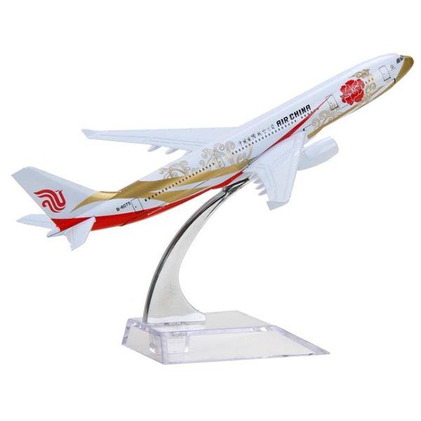 東方航空波音747客機飛機模型合金航天民航模型b777飛機玩具模型igo 可可鞋櫃