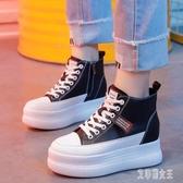 內增高女鞋2020新款冬季加絨鬆糕厚底休閒百搭板鞋拉鏈高幫白鞋 yu10222【艾菲爾女王】