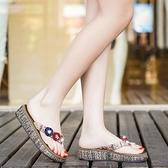 夾腳拖鞋 沙灘鞋拖鞋女夏時尚外穿海邊防滑厚底學生夾腳涼拖度假花朵人字拖-Ballet朵朵