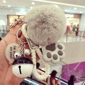韓國創意可愛毛絨鑰匙扣女可愛貓爪獺兔毛球汽車鑰匙鍊掛件女士 生日禮物