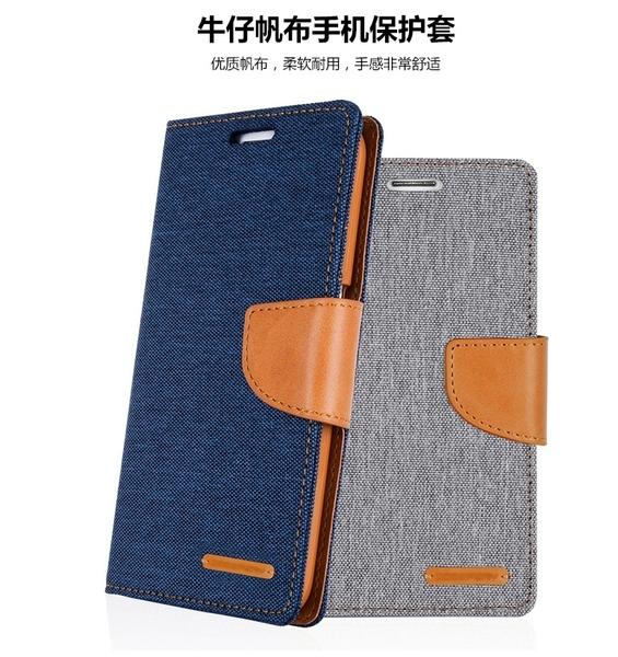 88柑仔店--韓國goospery HTC U Ultra手機套保護皮套翻蓋商務耐用帆布HTC ONE X10