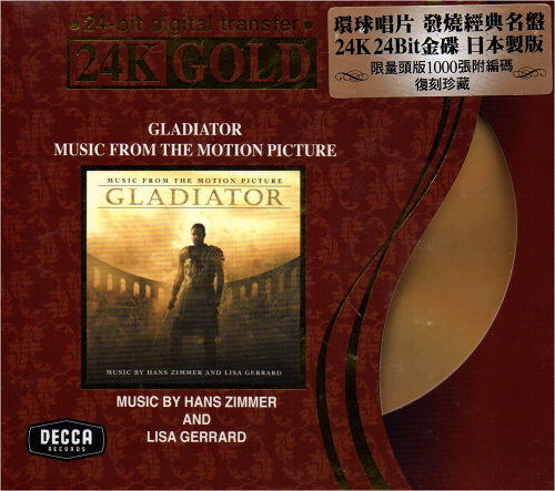 【停看聽音響唱片】【CD】GLADIATOR MUSIC FROM THE MOTION PICTURE
