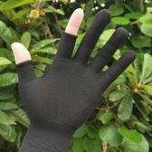 手套斷二指三指采茶觸屏耐磨彈力透氣防曬工作男女薄款勞保手套