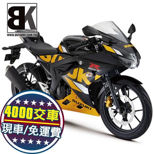 【抽咖啡機】4000元交車再免運!GSX R150 ABS 小阿魯 2020新色(R150AL3)台鈴Suzuki