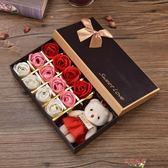 玫瑰香皂花束禮盒創意生日禮物女生實用情人節禮物節日禮物 全館八八折鉅惠促銷