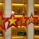 聖誕樹星星五角星吊頂裝飾用品櫥窗掛件店鋪創意開業場景布置