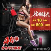 美腰機家用女生多功能雙桿提臀健身機肌懶人運動器材 MKS 全館免運