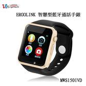 人因 ERGOLINK 智慧型藍牙通話手錶 / MWS150IVD