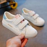 女童小白鞋韓版百搭兒童休閒鞋小學生運動鞋