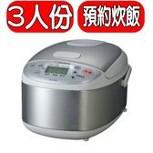 象印【NS-LAF05】微電腦電子鍋