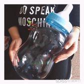 創意家居存錢筒超大號塑料透明奶瓶可愛學生禮品儲錢筒     琉璃美衣