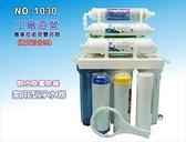 【龍門淨水】8管過濾器 遠紅外線多礦濾心 淨水器 DIY快速簡易安裝 飲水機(貨號A1030)