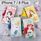 迪士尼流蘇皮套 iPhone 7 Plus / 8 Plus (5.5吋)【正版授權】白雪公主 仙度瑞拉 小美人魚 貝兒