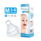 Simba小獅王辛巴 - 母乳記憶超柔防脹氣奶嘴 - 標準十字嬰兒 (M) -4入