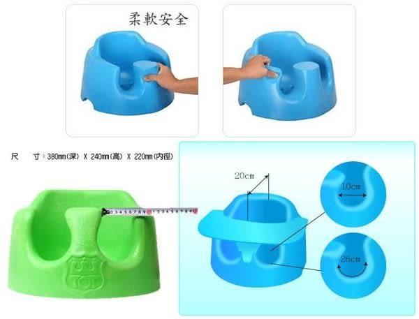 *粉粉寶貝玩具* [愛兒房 ] EssianTOT寶寶椅3代韓國進口(幫寶椅) *附安全帶*
