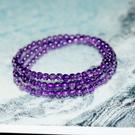 【喨喨飾品】智慧之石紫水晶手鍊  A734