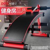 仰臥板 多德士仰臥板仰臥板健身器材家用多功能運動輔助器男腹肌健身椅  DF 科技藝術館