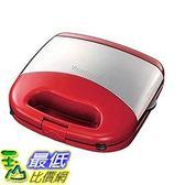 [107東京直購 現貨] Vitantonio VWH-30-R 鬆餅機/紅 附二烤盤 鬆餅 方型三明治烤盤 _U73