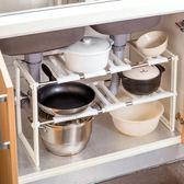 居家家不銹鋼水槽下架子廚房置物架多層伸縮收納架落地儲物架鍋架