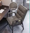 懶人椅 宿舍吃雞電腦椅家用單人靠背椅可調節躺椅臥室辦公椅【新品狂歡】
