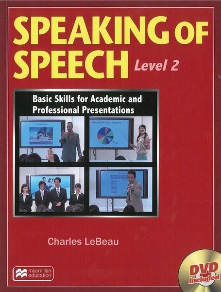 (二手書)Speaking of Speech 2 (with DVD)