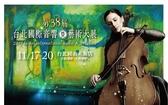 【停看聽音響唱片】【CD】2017 第38屆台北國際音響暨藝術大展 測試片