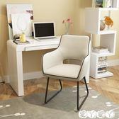 辦公椅 現代簡約電腦椅家用椅子書房桌椅辦公椅學習椅游戲椅電競椅 【全館9折】