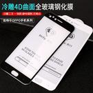 88柑仔店~冷雕4D曲面全屏鋼化膜OPPO R11 R9S R9SPlus曲屏全覆蓋手機貼膜