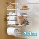 約翰家庭百貨》【SA004】衣櫃多層折疊...