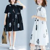 【買一立折五折】大碼女裝夏裝200斤polo裙短袖襯衫減齡藏肉洋氣遮肚子顯瘦連身裙『鹿角巷』
