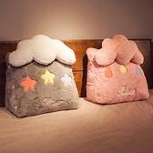 枕頭靠墊床頭靠枕靠背抱枕可愛臥室靠背墊可拆洗【聚寶屋】
