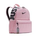 Nike 後背包 Brasilia JDI Backpack 粉 黑 女款 童款 小包包 迷你包【ACS】 BA5559-630
