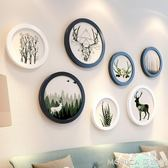 壁畫 北歐風格餐廳電視背景墻面裝飾品室內走廊過道墻壁掛件  莫妮卡小屋 IGO