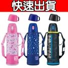 (快速出貨)象印 兒童兩用蓋/無吸管保溫瓶SP-JA10