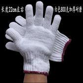 勞保手套耐磨工作加厚棉紗防護手套