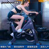動感單車商用健身車運動自行車健身器材超靜音家用室內腳踏車FA【中秋狂歡9折】
