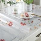 桌布 透明桌墊pvc加厚軟玻璃桌布防水防燙膠墊桌面墊子茶幾墊塑料臺布【雙十二快速出貨八折】