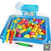 兒童磁性小貓釣魚玩具池套裝小孩男孩女孩寶寶益智1-2-3-5-6周歲 免運 生活主義