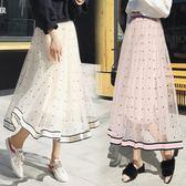 2018春季新品chic女裝高腰鬆緊半身裙韓版波點蓬蓬網紗長裙仙女裙  良品鋪子