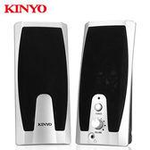 KINYO USB多媒體音箱US-192【愛買】