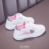 女童小白鞋2020春秋新款幼兒園童鞋防滑軟底小學生皮面兒童運動鞋 快速出貨