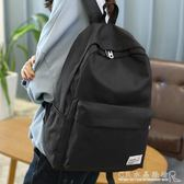 簡約雙肩包男女韓版中學生書包大容量旅行背包學院風電腦包休閒包 『CR水晶鞋坊』