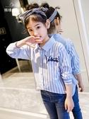 2019新款女童洋氣上衣兒童小孩春裝女大童襯衣中大童女孩長袖襯衫