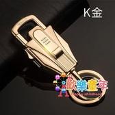 鑰匙掛件 三合一多功能萬次火柴鑰匙扣男腰掛打火機 汽車鑰匙掛件男士 4色