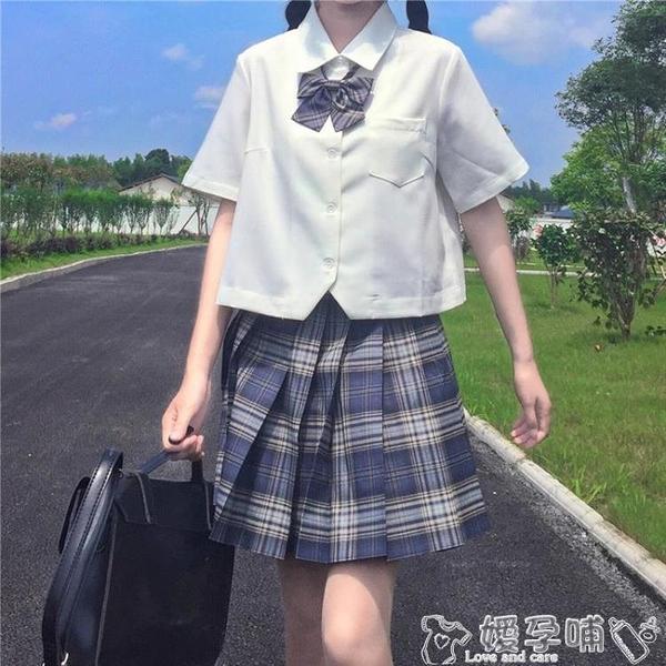 JK制服基礎款jk制服白襯衫女夏季白色襯衣日系長袖短袖寬鬆短款上衣春秋 嬡孕哺