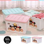 收納箱 收納盒 收納【U0172】日本Iris Ohyama 迪士尼Tsum Tsum系列收納箱STB60 收納專科
