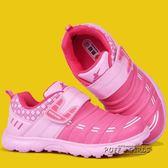兒童運動鞋女孩秋季鞋小學生運動鞋女童旅游鞋輕便潮中小童休閒鞋