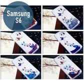 SAMSUNG 三星 S6 蝴蝶 流沙殼 保護套 手機殼 手機套 保護殼